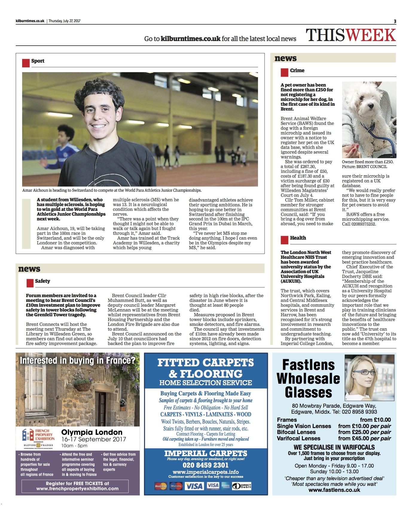 Kilburn Times, Track Academy, Amar Aichoun